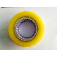 厂家直销供应多种规格 多种型号 可印字 可定做透明封箱胶带 淘宝胶带