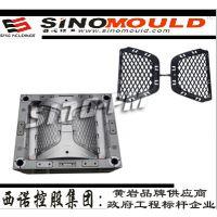 automatic bumper mould  manufacturer汽车保险杠模具 核心产品