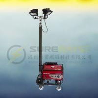 SR-530A/B 全方位泛光工作灯自动泛光灯移动照明车SFW6110B全方位自动泛光工作灯户外应急
