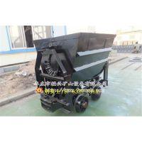 KFU0.55-6翻斗式矿车厂商