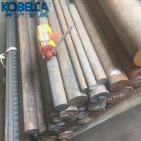 现货供应铸铁棒 铸铁板 生铁棒 QT400-15铸铁 球墨铸铁订做厂家