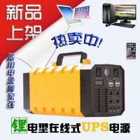 锂电型ups电源便携手提备用电源220V移动电源户外家用应急电源