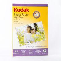 3包包邮柯达KODAK纸 200克高光相纸 A4喷墨打印相片纸 防水照片纸