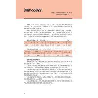 正品 大西洋CHW-55B2V ER80S-G珠光体耐热钢气保焊丝1.0-2.4mm