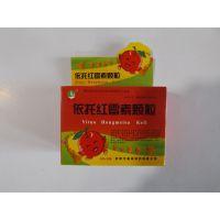 厂家直销供应铜版纸盒子 药品包装盒 药盒子彩盒定做