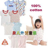 外贸童装 出口日本原单纯棉螺纹短袖T恤 圆领半袖弹力贴身打底衫