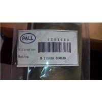 颇尔分离滤芯HCP100A1201652