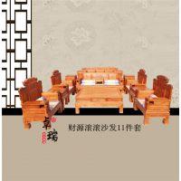 中式花梨木沙发实木沙发组合客厅财源滚滚沙发七件套仿古红木家具花梨木家具