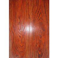 怡发实木复合地板12mm防水防潮耐磨地暖热厂价直销特价绿色环保