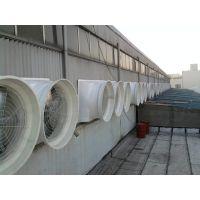 沧州工厂通风设备,邹城车间降温设备,滕州工厂换气去异味设备,枣庄车间排烟除尘设备专卖