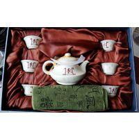 西安高档商务茶具 宁派陕西影韵茶盘 功夫茶具五件套装青瓷绿茶碗