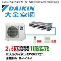 大金空调VRV系列内藏风管式FXDP63PVC