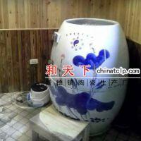 活瓷能量排毒熏蒸缸 活瓷浴缸 五行灸缸 小巴马磁蒸缸 708养生翁