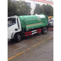 东风蓝牌清洗带吸污车改装厂价格13135738889