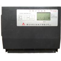 中科万成KD-ZKY集中式电能表