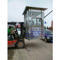 上海不锈钢岗亭|不锈钢岗亭定制|不锈钢岗亭厂家