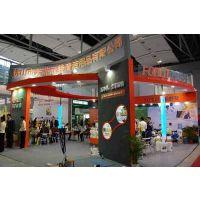 2016北京国际酒店餐饮设备用品博览会