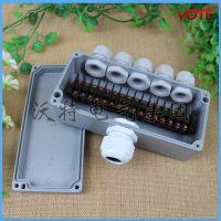 SuperVolt 金属防水盒 175*80*56铸铝防水接线盒 端子盒 电源分线盒