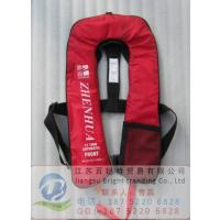 单气室气胀式救生衣 双气囊气胀式救生衣背心 安航气胀式救生衣 AH