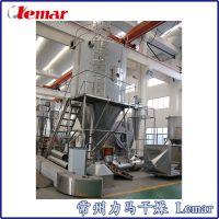 常州力马-生姜汁喷雾干燥250Kg/h、生姜粉塔式干燥设备生产厂家