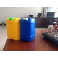 【10升避光塑料桶10升方形塑料桶10升带透气盖塑料桶生产厂家】深蓝色避光塑料桶