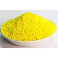 超低价促销黄丹粉 油漆专用 医药级 高纯度 天津 袋装 黄铅丹