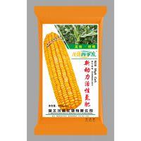 供应茂盛四季发牌 锌动力活性氮肥 长效缓释 全水溶脲铵肥料 N30Ca5Mg5