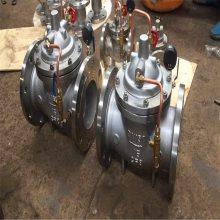 减压阀200X|水力控制阀厂家价格 精拓阀门