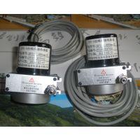 导叶位移传感器DFS-S-200拉绳位移传感器