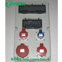 【富森直供】电源插座箱 IP67防水 带开关和联锁装置配电箱