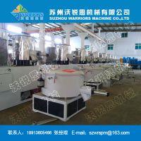 供应SRL-Z300/600L高速混合机组 PVC混料机 多种型号 先进制造工艺 经久耐用