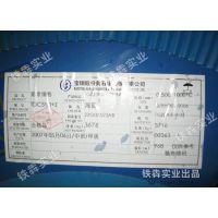 湖北宝钢黄石彩涂卷,宝钢黄石彩钢卷0.5*1250*C价格,PVDF氟碳彩钢板质量