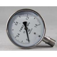 商华厂家供应径向全不锈钢压力表