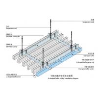 建威U型木纹铝方通吊顶规格尺寸大样图