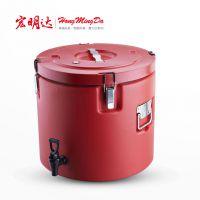 不锈钢保温桶商用奶茶桶运输桶冷藏桶 大容量带龙头保温饭桶 宏明达