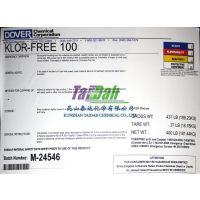 昆山泰达化学KLO FREE 100 合成酯极压剂