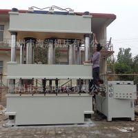 定制直销 Y32-630T 四柱压力机 复合材料厨具产品成型压力机