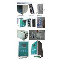 余氯检测成套设备 成套余氯在线检测设备、臭氧、二氧化氯检测仪