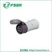 富森H230工业插座 欧式防雨插座 多功能插头低压连接器