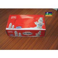 广告促销盒装面巾纸定做宣传抽纸房地产方盒装纸巾盒定制免费设计