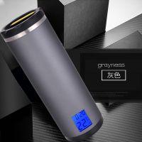 晶立威智能水杯 感温杯 JLW760 定时提醒喝水 时尚创意礼品杯 温度显示 380ML不锈钢