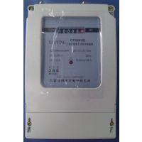 供应三应电子,三相四线电子式有功电能表DTS865电流1.5(6)A