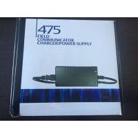HART475充电器