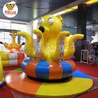 酷乐玩具彩色充气百万海洋球池闭气八爪鱼淘气堡儿童跳床组合游乐设备