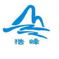 湖南浩峰光伏科技有限公司