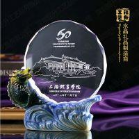 湖北校庆纪念奖牌;周年庆典陶瓷礼品;八角水晶陶瓷奖牌定制