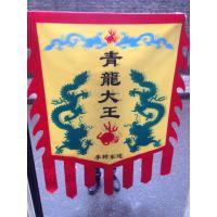 西安策腾旗帜定做 精美广告旗横幅定做 西安厂家直销 可定制