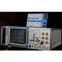 二手CMU300通用无线通信测试