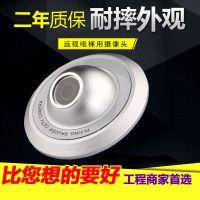 科诺信监控飞碟型电梯摄像机