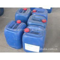 供应水性涂料5040 分散剂 涂料原料 助剂